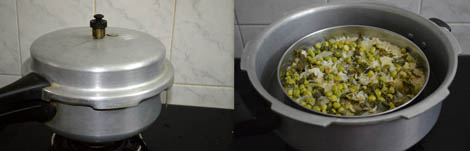 how to prepare matar pulao