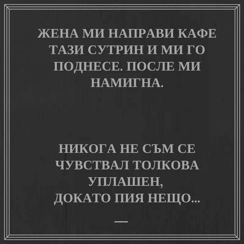 хумор