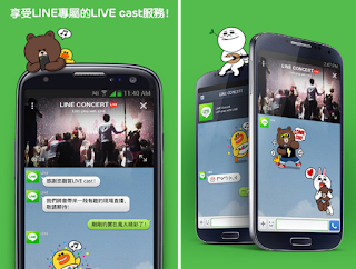 LINE Live Player Apk