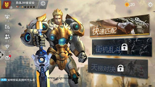 [英雄枪战] Heroes of warfare v0.0.3.002 Apk