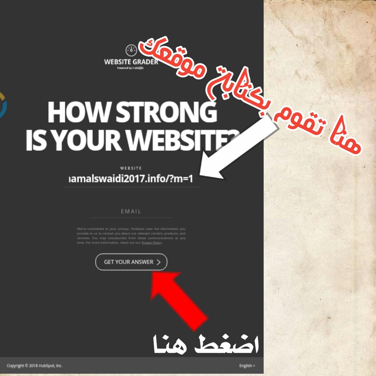موقع خرافي لقياس سرعة موقعك الالكتروني بسهولة