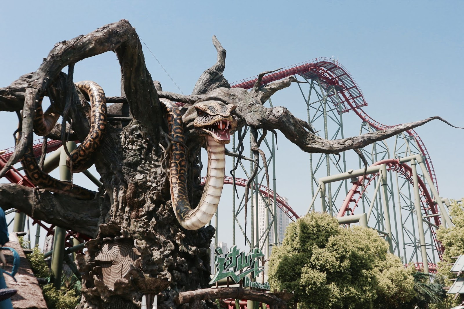 Image Of Dinoconda Roller Coaster Entrance China Dinosaurs Park