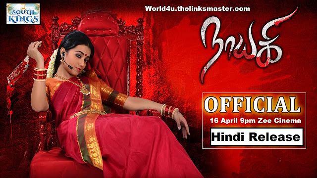 Nayaki 2018  Hindi Dubbed Full Movie Download watch online kickass torrent  Mediafire Putlocker Zippyshare Link. world4u.thelinksmaster.com, world4ufree, worldfree4u,7starhd, 7starhd.info, 9k, 9kmovie,  9kmovies,9xfilms.org 300mbdownload.me,9xmovies.net, Bollywood,Tollywood,Torrent, Utorrent