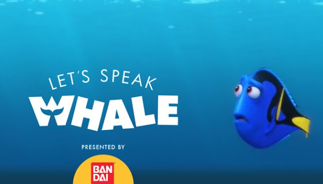 Share videos with Disney of your kids repeating quotes from the Finding Dory movie for a chance to win a trip to Monterey Bay for four to visit the famous Aquarium or other great prizes!