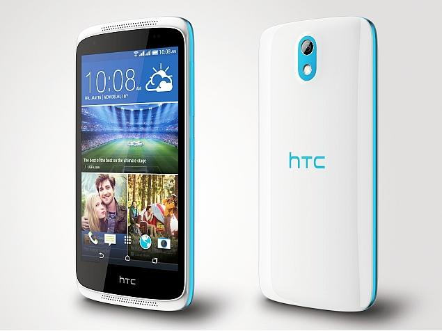 HTC Desire 526 Specifications - Inetversal