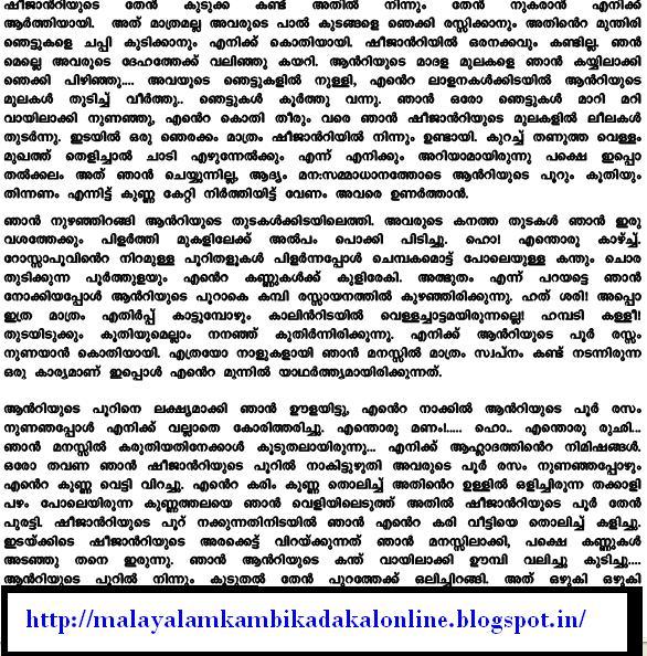 Malayalam Hot Stories Pdf Download Free