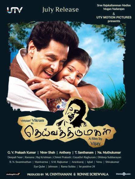 Telugu Movies: Nanna Telugu Movie Free Download Torrent