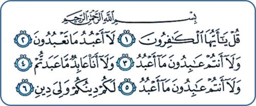 Surah Al Kafirun dan Terjemahannya