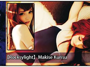 【Rocksylight】Makise Kurisu