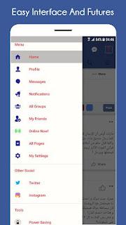 Swifter For Facebook 3 IN 1 v1.0.7 Latest APK