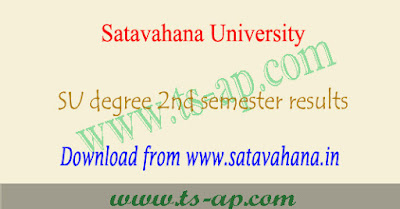 Satavahana university degree 2nd sem results 2018,Satavahana university 2nd year 2nd semester results 2018