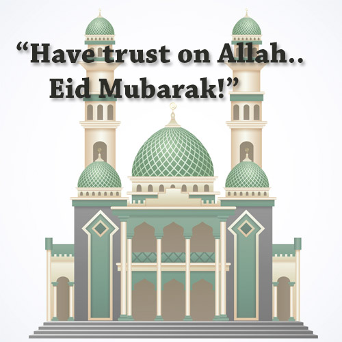 eid ul fitr 2019 in india