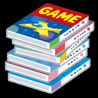 ゲームソフトのイラスト