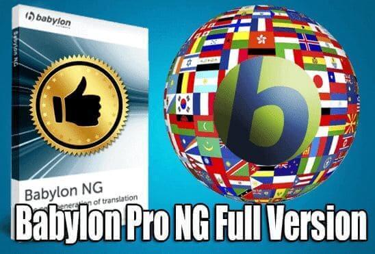 تحميل وتفعيل برنامج Babylon Pro NG عملاق الترجمة لأكثر من 70 لغة مختلفة اخر اصدار
