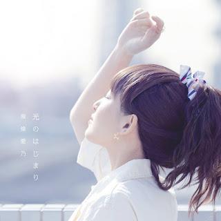 Hikari no Hajimari by Yoshino Nanjo [LaguAnime.XYZ]