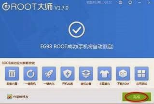 Cara root andromax u2 terbaru 2014