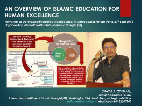 ISLAMIC EDUCATION FOR HUMAN EXCELLENCE