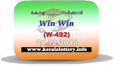 "KeralaLottery.info, ""kerala lottery result 24 12 2018 Win Win W 492"", kerala lottery result 24-12-2018, win win lottery results, kerala lottery result today win win, win win lottery result, kerala lottery result win win today, kerala lottery win win today result, win winkerala lottery result, win win lottery W 492 results 24-12-2018, win win lottery w-492, live win win lottery W-492, 24.12.2018, win win lottery, kerala lottery today result win win, win win lottery (W-492) 24/12/2018, today win win lottery result, win win lottery today result 24-12-2018, win win lottery results today 24 12 2018, kerala lottery result 24.12.2018 win-win lottery w 492, win win lottery, win win lottery today result, win win lottery result yesterday, winwin lottery w-492, win win lottery 24.12.2018 today kerala lottery result win win, kerala lottery results today win win, win win lottery today, today lottery result win win, win win lottery result today, kerala lottery result live, kerala lottery bumper result, kerala lottery result yesterday, kerala lottery result today, kerala online lottery results, kerala lottery draw, kerala lottery results, kerala state lottery today, kerala lottare, kerala lottery result, lottery today, kerala lottery today draw result, kerala lottery online purchase, kerala lottery online buy, buy kerala lottery online, kerala lottery tomorrow prediction lucky winning guessing number, kerala lottery, kl result,  yesterday lottery results, lotteries results, keralalotteries, kerala lottery, keralalotteryresult, kerala lottery result, kerala lottery result live, kerala lottery today, kerala lottery result today, kerala lottery"