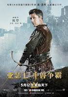 King Arthur Legend of the Sword Movie Poster 14