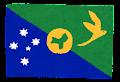 クリスマス島の国旗