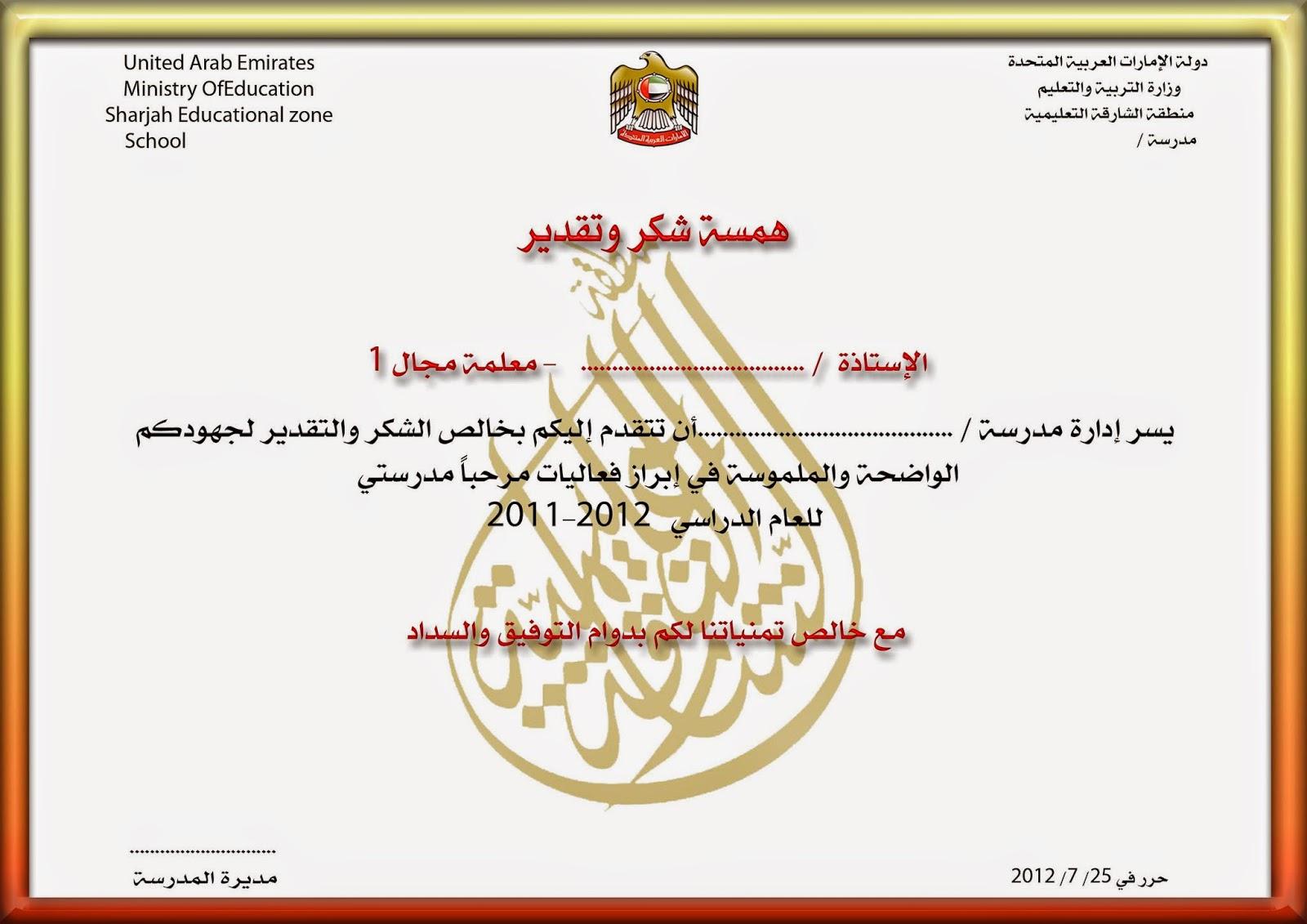 شهادة عمل نموذج شهادة خبرة جاهزة للطباعة