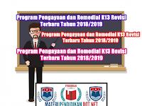 Program Pengayaan dan Remedial K13 Revisi Terbaru Tahun 2018/2019