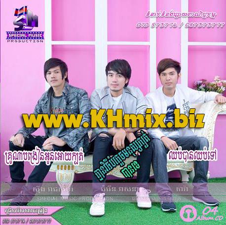 [Album] SM Production CD Vol 04   Khmer Song 2018