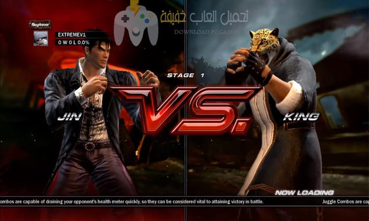 تحميل لعبة تيكن 6 Tekken للكمبيوتر