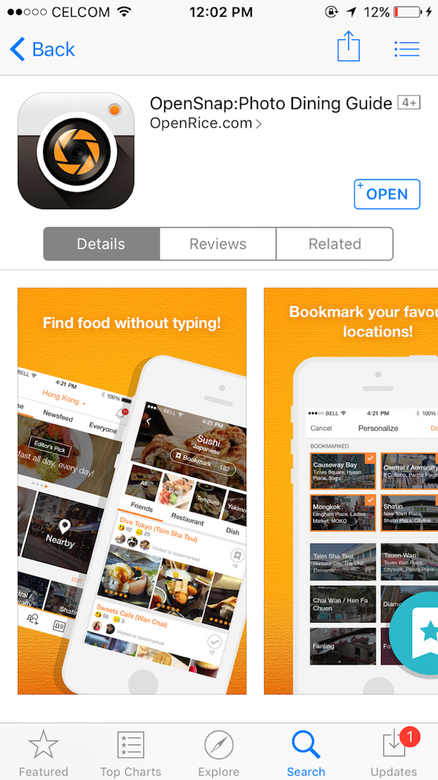 Download OpenSnap from the iOS app store, or Google Play Store