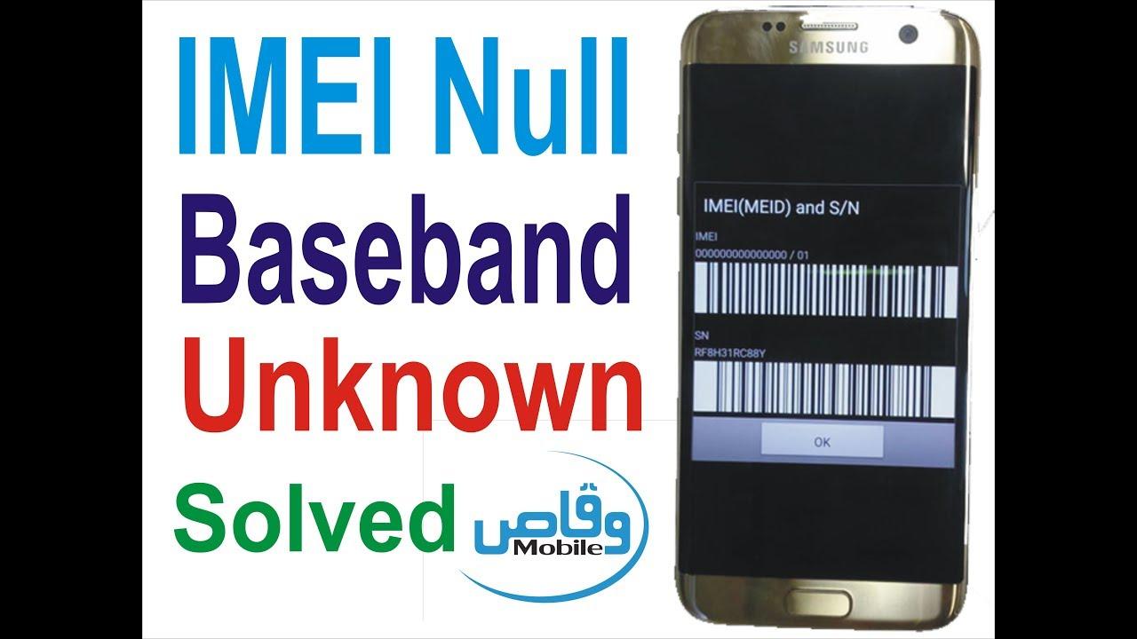 SAMSUNG G935F OR FD IMEI NULL BASBAND UNKNOWN FIX FLASH FILE