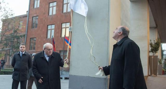 Calle en Ereván para Rafael Lemkin