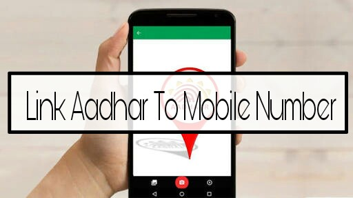 Mobile-Number-Ko-Aadhar-Card-Se-Link-Kaiss-Kare