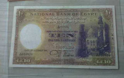 كيفه شراء وبيع العملات القديمه والنادره