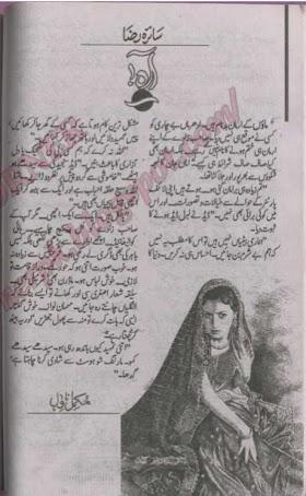Aah novel by Saira Raza