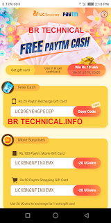 UC Browser New offer to get free Paytm Recharge