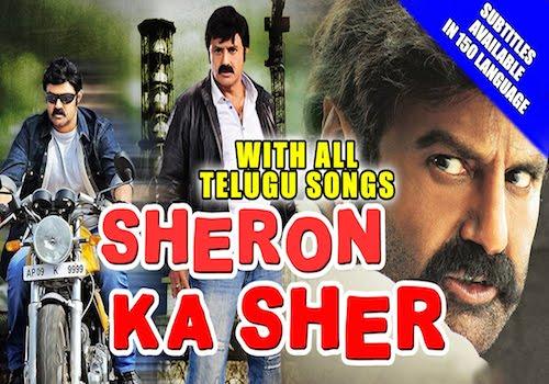 Sheron Ka Sher 2015 Hindi Dubbed