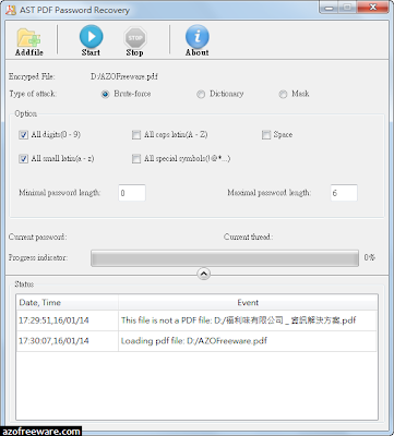 Jihosoft PDF Password Recovery