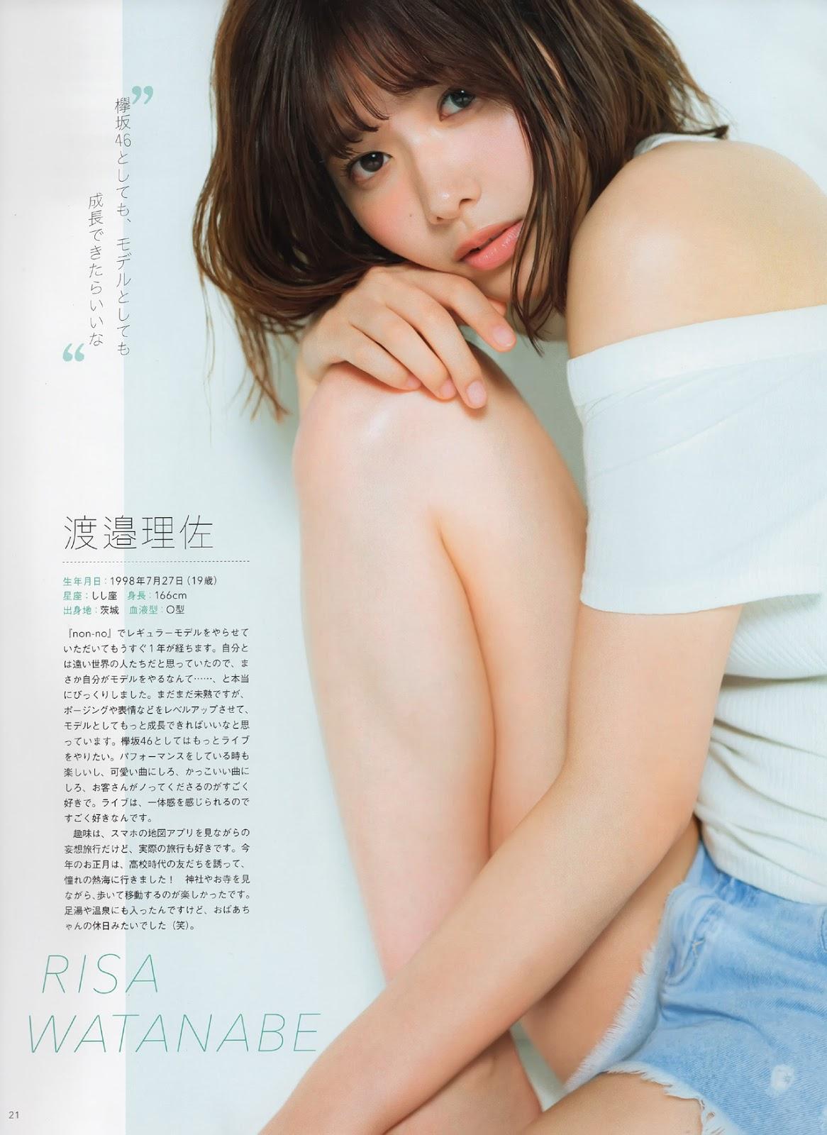 Keyakizaka46 欅坂46, FRIDAY WHITE 2018.03.16 (フライデー ホワイト 2018年3月16日号)