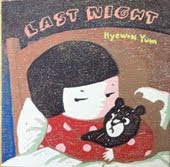 hyewon yum's books: 2019 ALSC Notable Children's Books list