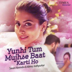 Yunhi Tum Mujhse Baat Karti Ho (2017)