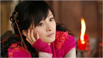 หยางมี่ (Yang Mi)