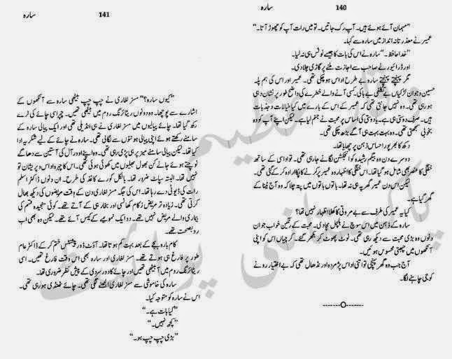 Free Urdu Digests: Sarah by Razia Butt complete online