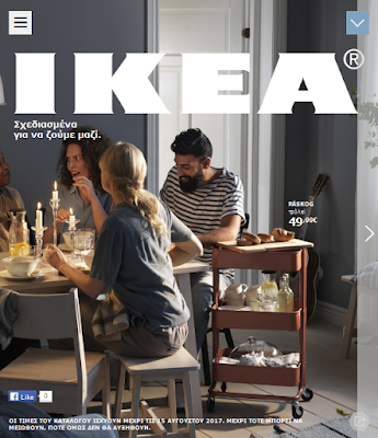 http://onlinecatalogue.ikea.com/CY/el/IKEA_Catalogue/