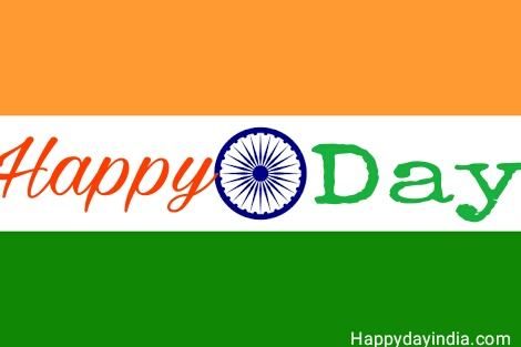 Happy independence day 2018 image