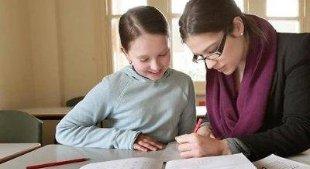 12 Tips Untuk Pemula Agar Sukses Menjadi Guru Les Privat Cara Klaim Asuransi