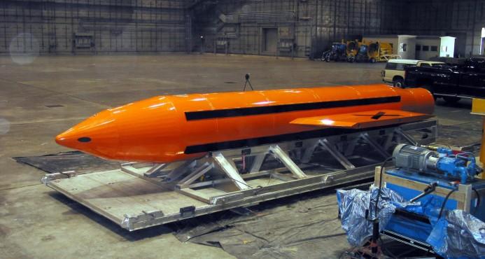 """Estados Unidos lanza en Afganistán la """"madre de todas las bombas"""""""