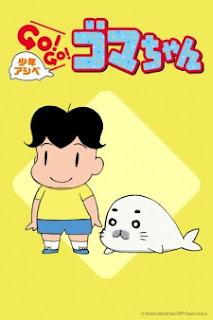 Shounen Ashibe Go Go Goma-chan