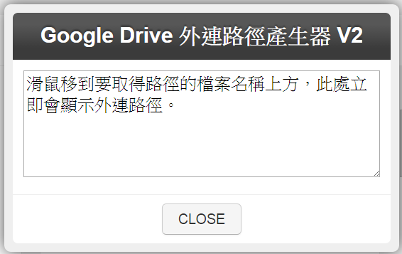 old-google-drive-direct-link-generator