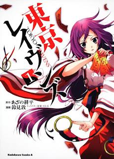 """Manga: """"Tokyo Ravens"""" de Atsushi Suzumi"""
