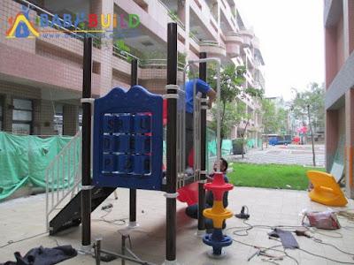 新北市興南國小104年度運動場闢建暨運動場周遭環境工程遊樂器材採購